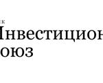 """""""Инвестиционный союз"""" прекратил прием вкладов"""